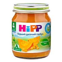 HiPP «Тыква» Овощное пюре 125 г