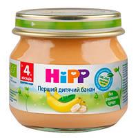 HiPP «Банан» Фруктовое пюре 80 г