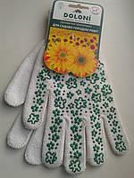 """Рукавиці робочі """"ДОЛОНІ""""- Зелена квіточка,  розмір 9"""