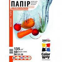 Фотобумага ColorWay матовая 135г/м, A4 ПМ135-50
