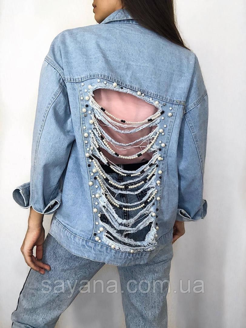Жіноча джинсова куртка блакитна рванка. АР-40-0121