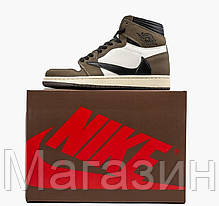 Мужские женские кроссовки Jordan 1 Retro Cactus Jack Travis Scott Джордан Кактус Джек Трэвис Скотт CD4487-100, фото 3