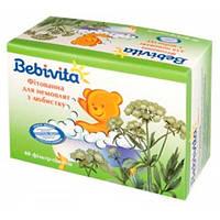Bebivita «Из Любистка» Фитованна для малышей 40х1,5 г