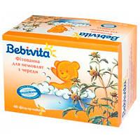 Bebivita «Из Череды» Фитованна для малышей 40х1,5 г