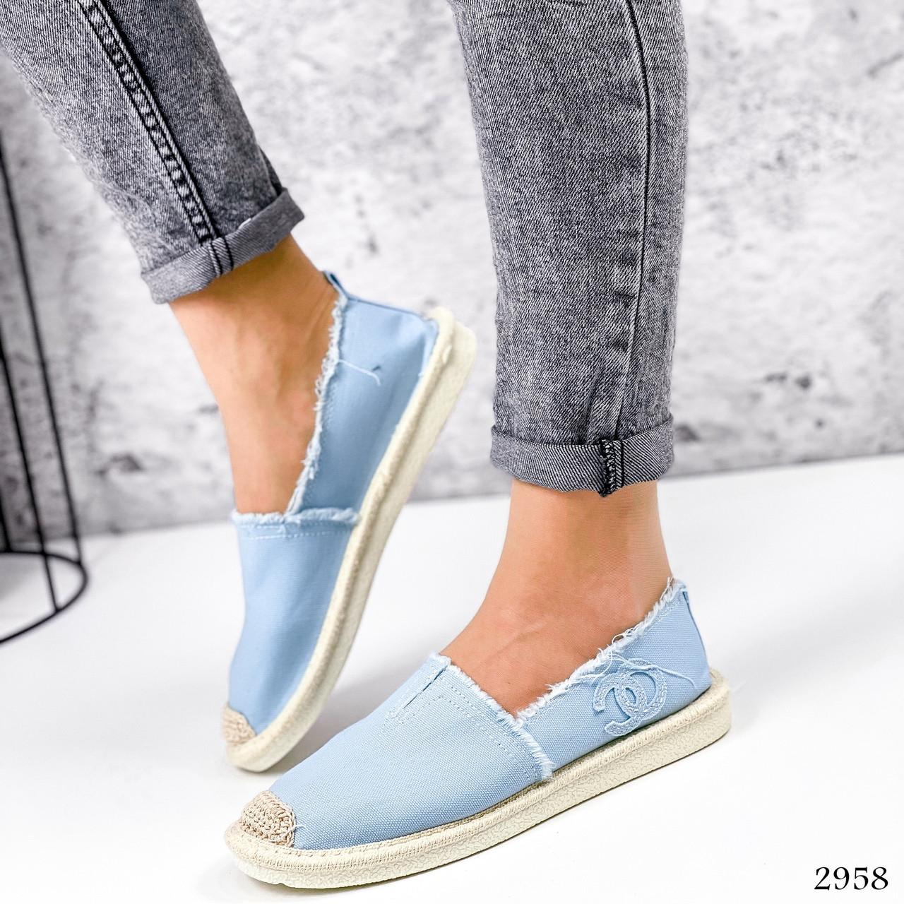 Женские голубые эспадрильи, обувной текстиль