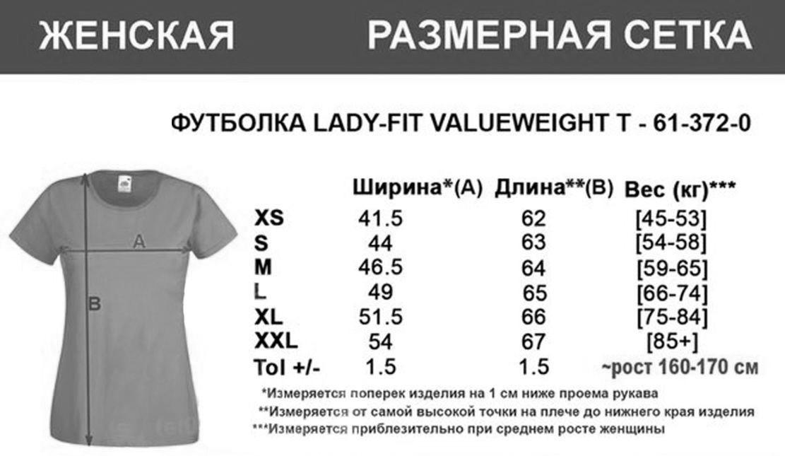 Парные футболки с самым романтичным принтом - фото 2