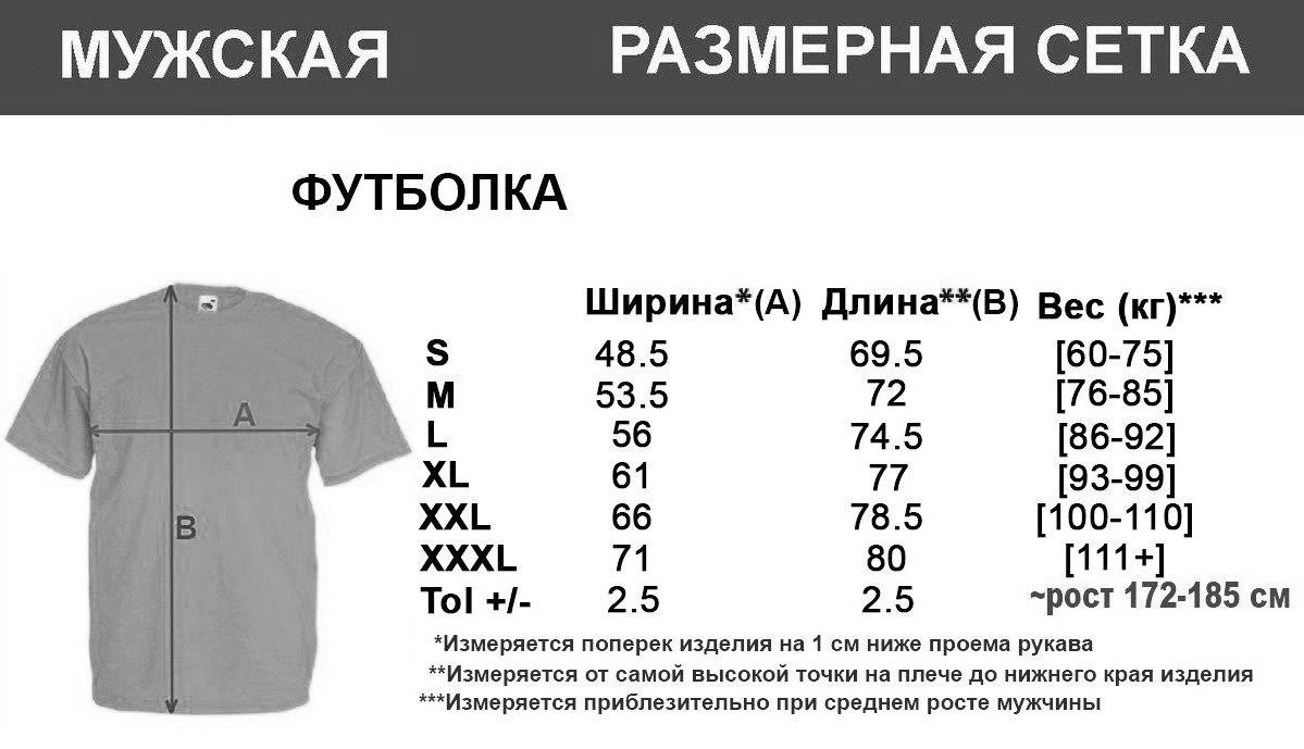 Парные футболки с самым романтичным принтом - фото 3