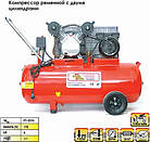 Компрессор 100 л, 4 HP, 3 кВт, 220 В, 8 атм, 500 л/мин, 2 цилиндра INTERTOOL PT-0014, фото 3