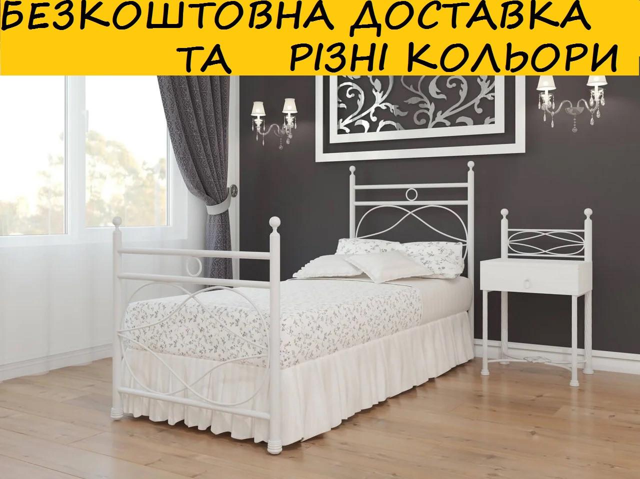 """Кровать металлическая односпальная """"Виченца мини"""". Цвет и размер можно изменить."""