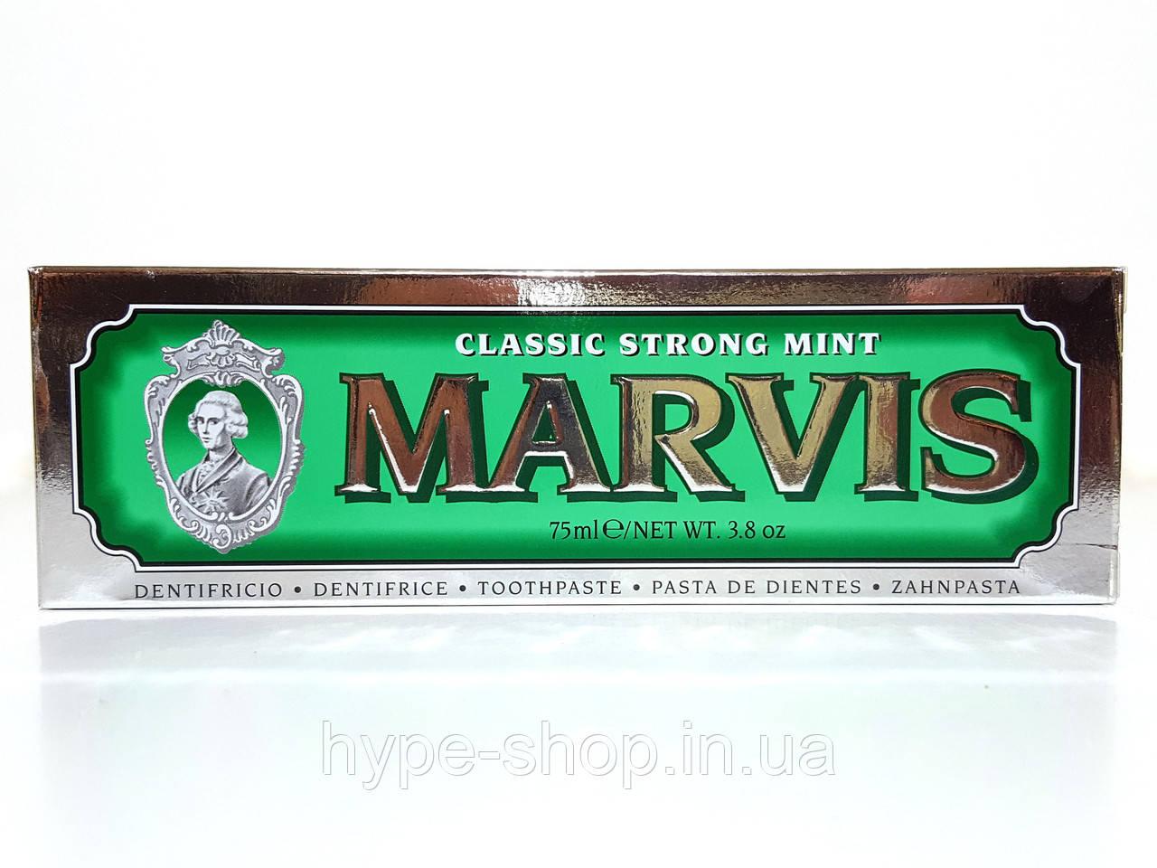 Зубна паста MARVIS Classic Strong Mint (потужна м'ята) 85мл