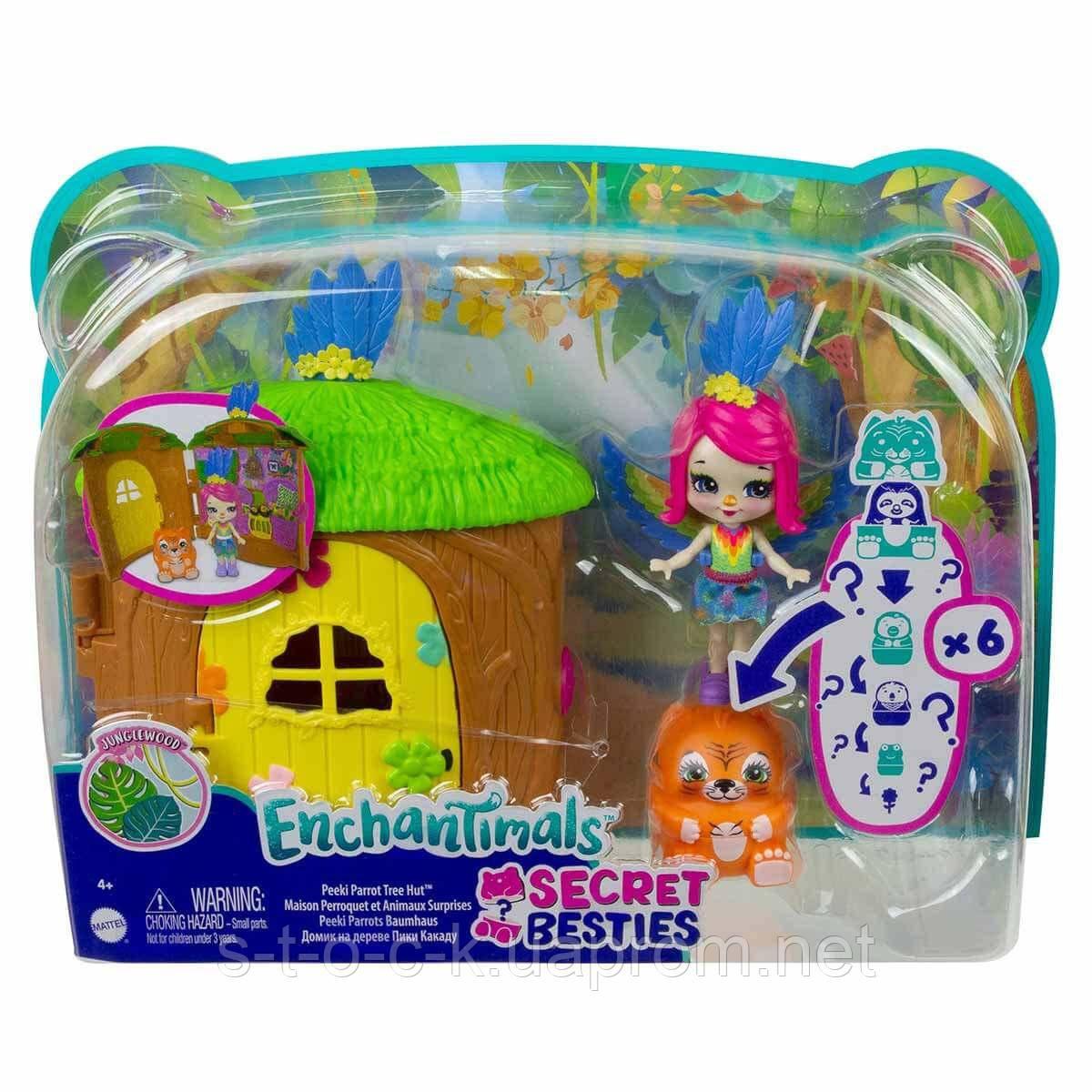 Игровой домик ENCHANTIMALS  Bree Bunny Cabin GTM46.