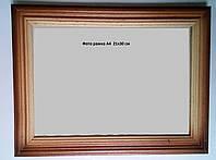 Фоторамка дерев'яна 21х30см А4, фото 1