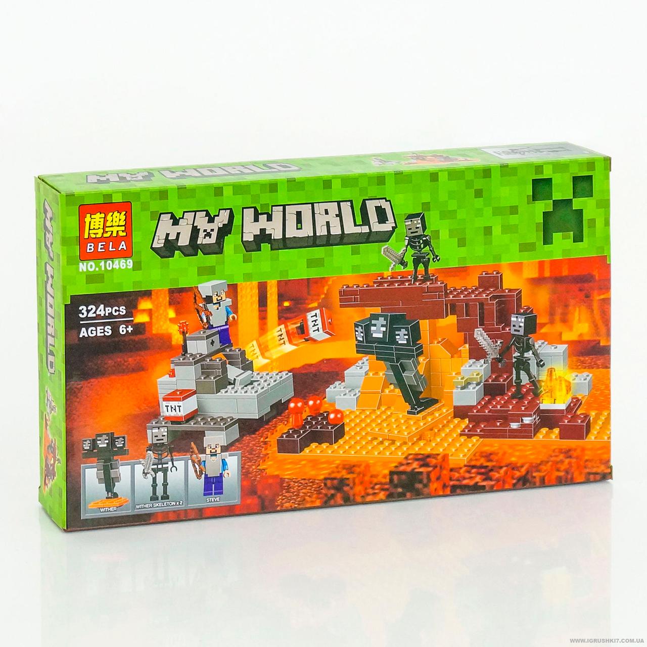"""Конструктор Bela My World 10469  """"Подземный мир"""", 324 детали, в коробке"""