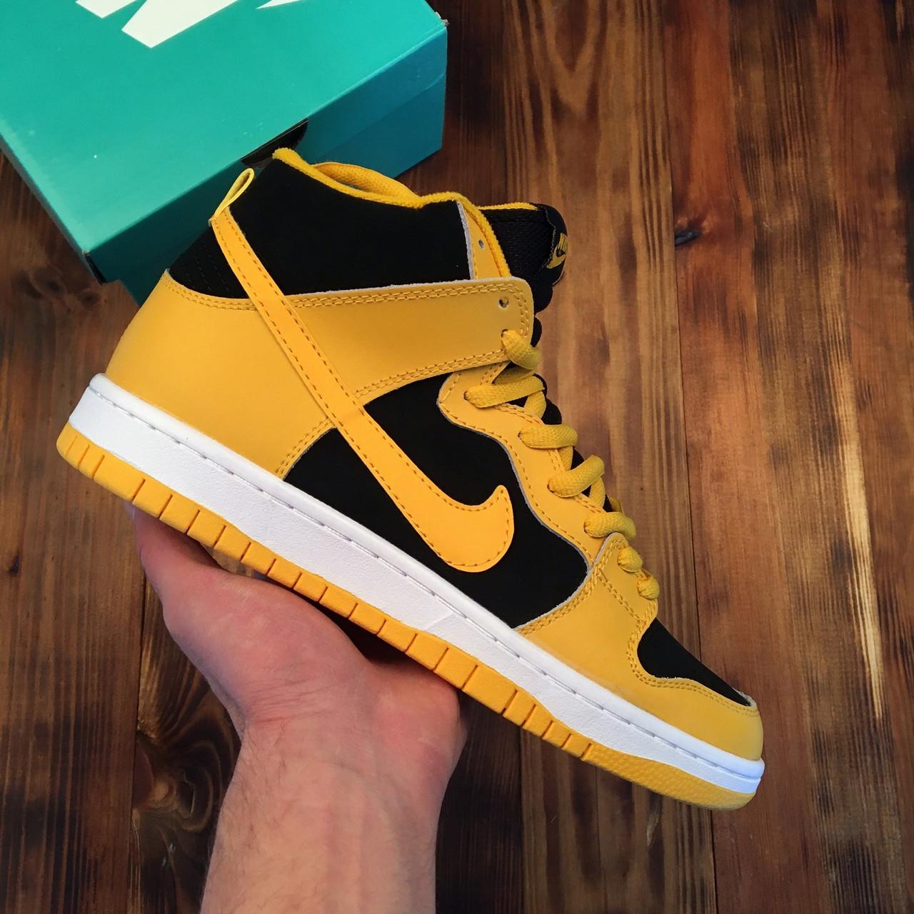 """Кроссовки Nike SB Dunk High Black/Varsity Maize """"Желтые/Черные"""""""