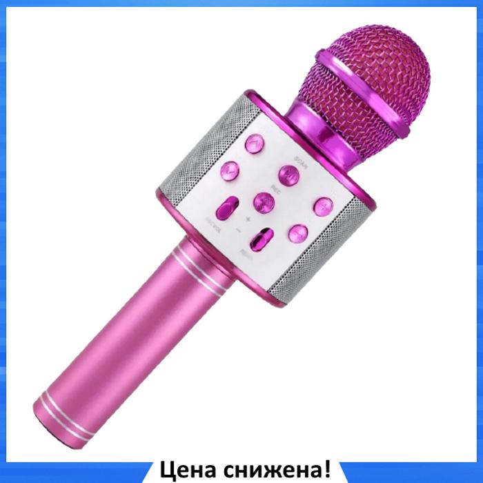 Мікрофон караоке Wester WS-858 - бездротової Bluetooth мікрофон для караоке з плеєром Рожевий