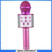 Мікрофон караоке Wester WS-858 - бездротової Bluetooth мікрофон для караоке з плеєром Рожевий, фото 3