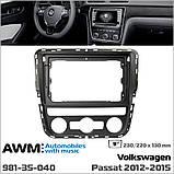 Переходная рамка AWM Volkswagen Passat (981-35-040), фото 5