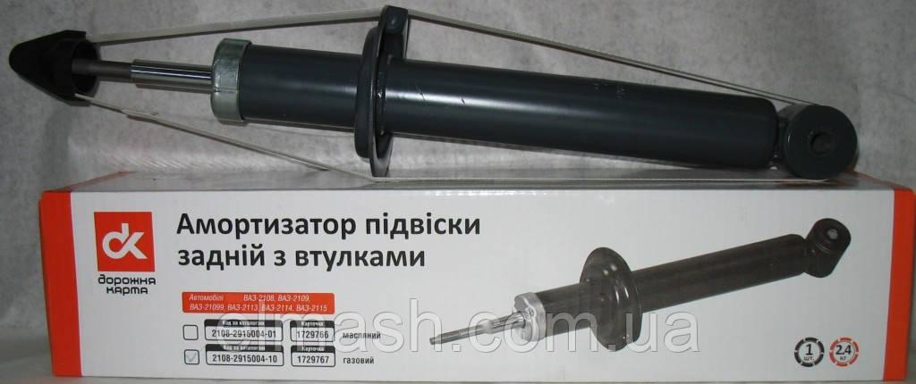 Амортизатор ВАЗ 2108 подвески задней газовый со втулк. <ДК>