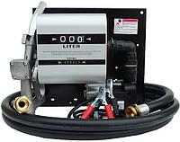 Топливораздаточная колонка заправки дизельного топлива с расходомером WALL TECH 60, 12В, 60 л/мин, фото 1