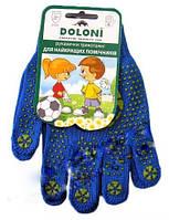 """Перчатки Doloni детская синяя с желтым рисунком """"Мяч"""" 4038"""
