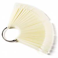 Палитра - веер типсы для лака на кольце молочныйна 50 штук МЯГКИЙ КВАДРАТ