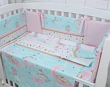 """Бортики в кроватку (4 стороны) и сменка """"Единороги и звёзды"""" мятного цвета (4-373)"""