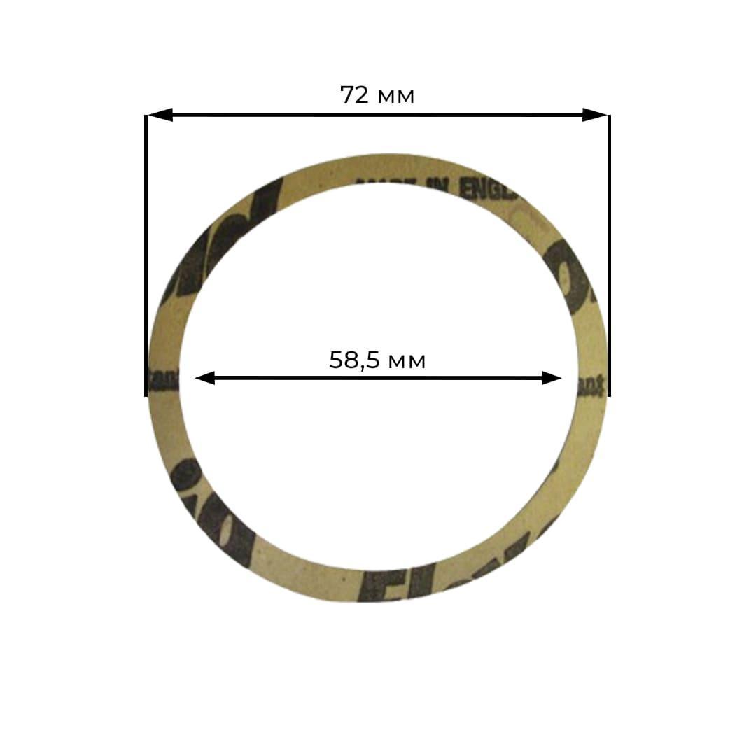Бумажное кольцо группы Faema (72x58,5x0,8мм)