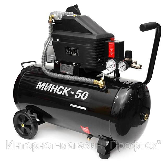 Компресор Мінськ-50, 1.5 кВт, 220 В, 8 атм, 205 л/хв PT-0021