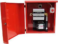 Топливораздаточная колонка для ДТ в металлическом ящике ARMADILLO 12-60, 60 л/мин, фото 1