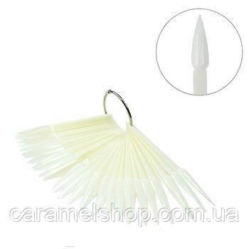 Палитра - веер типсы для лака на кольце молочный на 40 штук СТИЛЕТ 12,5 см