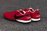 Стоноги Nike Tiempo Legend 8 TF Jr AT5736-004, фото 4