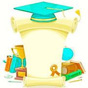 Дипломы и грамоты