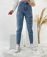 Женские джинсы МОМ с вышивкой новинка 2021