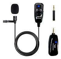 Беспроводной петличный микрофон XIAOKOA N81-UHF