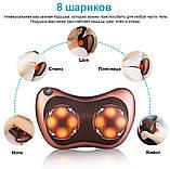 Масажна подушка для шиї і спини 8 роликів Massage pillow Роликовий масажер-подушка для тіла з підігрівом, фото 2