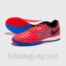 580456-604 .Nike Lunargato II IC Home Crew .40,5