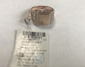 Перстень мужской из серебра 925 пробы с позолотой 585 пробы с фианитами