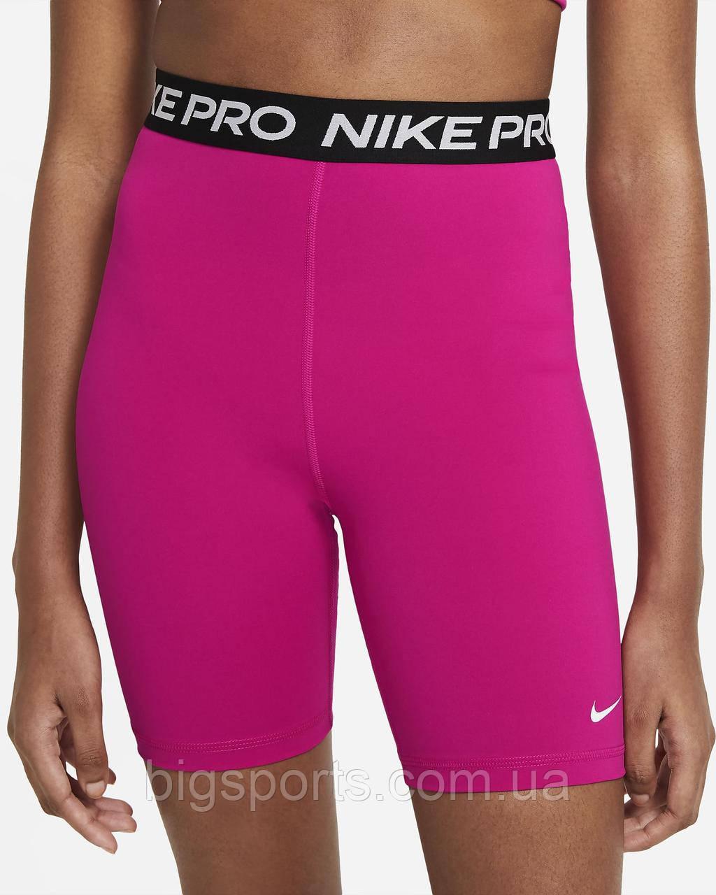 Шорты жен. Nike W Np 365 Short 7In Hi Rise (арт. DA0481-615)