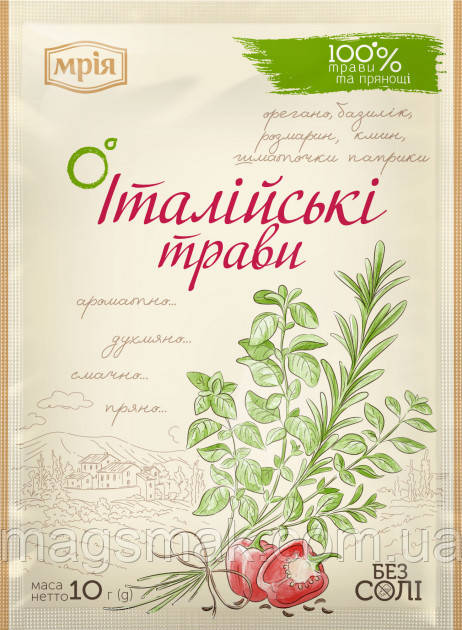 """Суміш прянощів """"Італійські трави"""", Мрія, 10 м"""