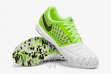 580456-137 Кроссовки зальные .Nike Gato II IC (сал\бел) р.40