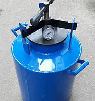Харьковский автоклав газовый для домашнего консервирования на 26 литров(12 литровых или 20 полулитровых банок)