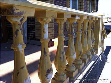 Балясины Кривой Рог   Балюстрада бетонная жёлтая в Кривом Роге