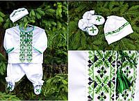 Святковий комплект з вишивкою ручної роботи для хлопчика, фото 1