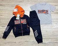 Спортивный костюм тройка для мальчиков рост 128 рост Польша