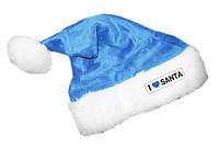 """Новогодняя шапка Деда Мороза Колпак Санта Клауса Santa Claus  голубая """"I LOVE SANTA """""""