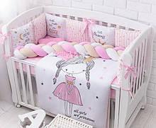 Детская постель «Девочка с косичкой» с бортиками и косой, пледом, подушкой, простынью, №366