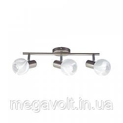 Светильник настенно-потолочный BODRUM-3