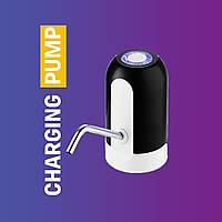 Сенсорная помпа насадка на бутыль CHARGING PUMP, помпа для бутылки на аккумуляторе PS