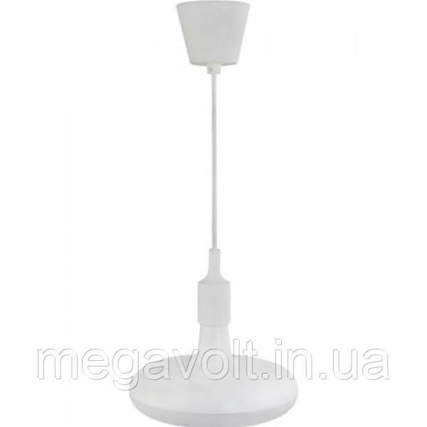 Светильник подвесной  SEMBOL белый