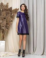 Сукня із екошкіри жіноча ФІОЛЕТ (ПОШТУЧНО)